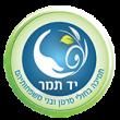Logo_HE_150